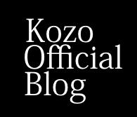 星野幸三オフィシャルブログ