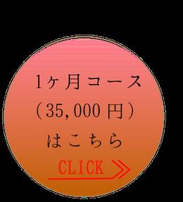 moushikomi1
