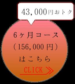 moushikomi6